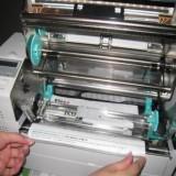 条码打印机报价,标签打印机生产厂家