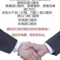 越南预售包装零食干果坚果进口 广州报关流程