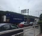 佛山南海平洲家用电子、专用汽车、五金机械香港中港运