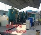 污水处理 工业废水处理中水回用设备  厂家直销  质量保证