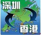 如何在香港进口机器机械安全清关报关到中国各地