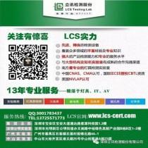 沙特从中国进口陶瓷产品SASO认证介绍