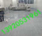 西青区PVC地面清洗打蜡公司 西青防静电打蜡怎么收费?