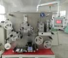 智灵A2-200L RFID电子标签复合机