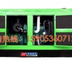 120kw沃尔沃静音箱柴油发电机组