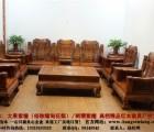 湖南邵阳比绍刺猬紫檀新中式忆江南沙发六件套零售