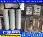 曹妃甸食堂纯净水设备曹妃甸小区生活饮用水系统