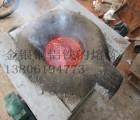 高频加热机 高频热处理 高频熔炼炉 高频焊接设备