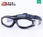 邦士度青少年儿童款篮球足球运动装备近视防雾护目眼镜BL028