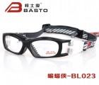 邦士度专业篮球镜 近视运动镜 款BL023运动防护