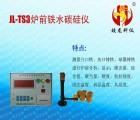 唐山南京炉前碳硅首看蛟龙多少钱?南京蛟龙公司告诉你价格