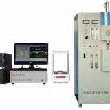 济南红外碳硫分析仪器零售