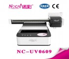 甘肃UV平板打印机喷墨浮雕打印机 创意礼品打印机 厂家直销