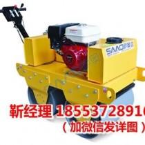 手扶单轮(柴油)压路机SYL-600C主离合器保养