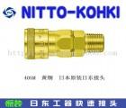 日东气缸接头K-01PM nitto轮胎日东模具接头