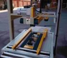 济南玻璃水纸箱胶带封箱机,烟台上下驱动胶带封箱机