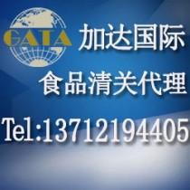 进口越南茶叶报关行|进口食品报关公司