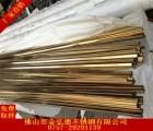促销201拉丝钛金不锈钢管304镜面玫瑰金 装饰管 真空电镀