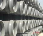 PVC给水管件种类 PVC弯头PVC三通大量现货