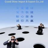 上海港预包装食品/咖啡进口代理清关