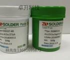 有铅含银锡膏,SMT贴片焊锡膏,专业生产厂家,卓升科技