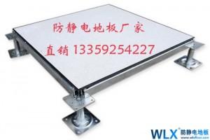 防静电地板 机房架空活动地板 全钢抗静电地板厂家