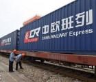 台湾到欧洲铁路运输双清代理 台中基隆到欧洲汉堡 罗兹时效和价