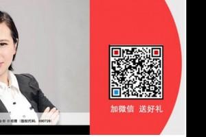 中山装修公司网络推广,转化率胡斌同一产品只服务一家客户