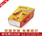 一次性鸡米花盒上校鸡块打包盒小吃盒定做鸡翅外卖打包装盒100