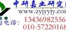 """""""一带一路""""背景下中国多刀定轴石材切割机产业行业消费市场现状"""