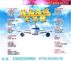 深圳龙华至缅甸仰光陆运专线双清价格 广州至缅甸货运专线包税