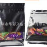 专业生产新疆干果包装袋 八边封拉链袋通用 可以订做价格优惠