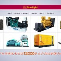 甘肃浩发柴油发电机组种类齐全、厂家直销0931-881129