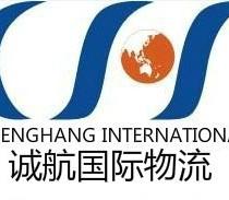 如何安全运输医疗器械设备进口报关清关快速到深圳?