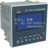 YH-K1-16T漏电防火探测器韩珊18602903860