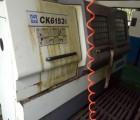 天津市数控车床收购 天津ck6-数控车床回收 收购24小时