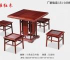 红木家具制作工艺好质量保证