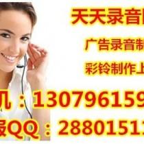 玫瑰米凉虾广告语音制作宣传广告录音