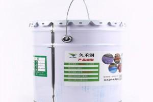 罩面剂封闭剂透水混凝土专用