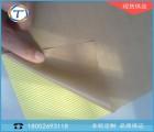 烘筒贴纸厚度可选宽度可定制本款0.13MM厚