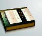 防潮茶叶包装袋定做加工 纸质茶叶包装盒印刷生产 茶叶高档礼品