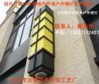 雅居乐房地产外墙云石壁灯,保利地产外墙户外壁灯,远洋地产墙壁