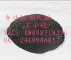 染料配方分析│深圳颜料检测中心