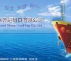 机械油封香港进口物流代理
