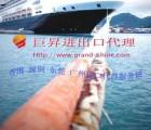 制冷设备机械香港进口运输报关代理