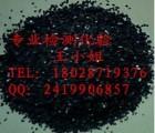 除垢分散剂检测│除垢剂成分分析