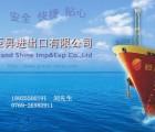 食品添加剂深圳|香港进口报关公司