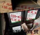 日本三洋化成Newpol 50HB-660酸铜中间体