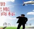 东莞代理记账如何报税?