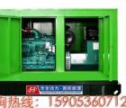 静音柴油发电机组磨合的方法